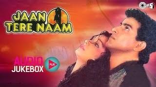 Jaan Tere Naam Mp3 Webmusic Chirutha Song