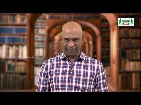 வகுப்பு 10 தமிழ் 8 அறம் தத்துவம் சிந்தனை கற்கண்டு அலகிடுதல் பகுதி 1 Kalvi TV