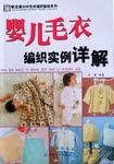 Превью Xing Er Mao Yi Bian Zhi Li Xiang Jie 2006 sp-kr (336x480, 156Kb)