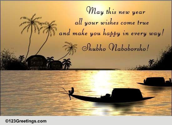 New Hopes And Dreams Free Bengali New Year Ecards Greeting Cards