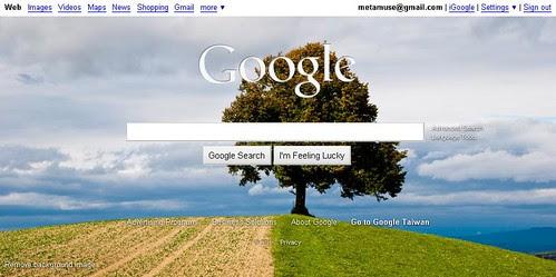 google-bg 3