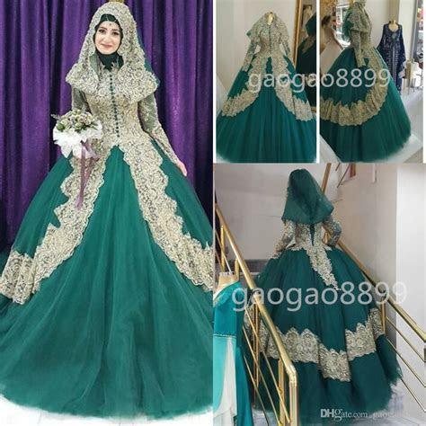 Turkish Islamic Women Wedding Dress 2016 Couture Ball Gown