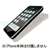 パワーサポート Air jacket set for iPhone3G(クリア) PPK-71