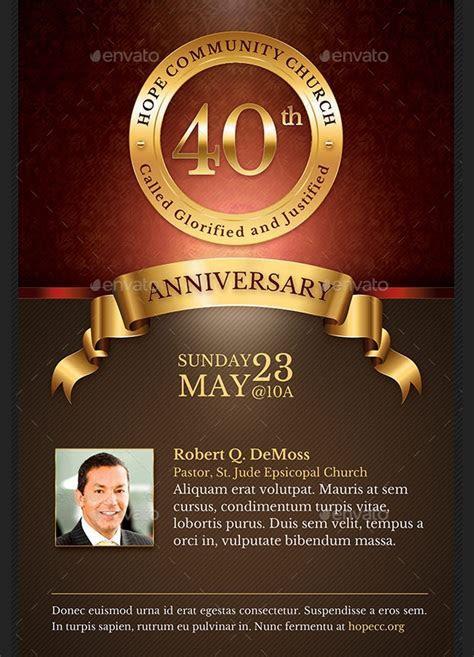 20  Awesome Anniversary Invitation Ideas   AI, Word, PSD