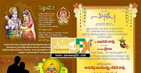 indian wedding card design psd template free downloads