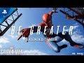 تنزيل لعبة سبايدر مان برابط واحد مباشر spider Man 2020 | [ ميديا فاير - ملف مضغوط ]