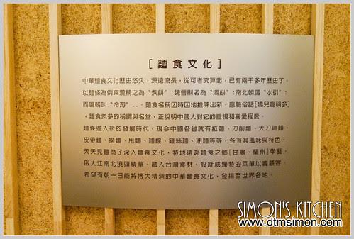 天天見麵大墩店04