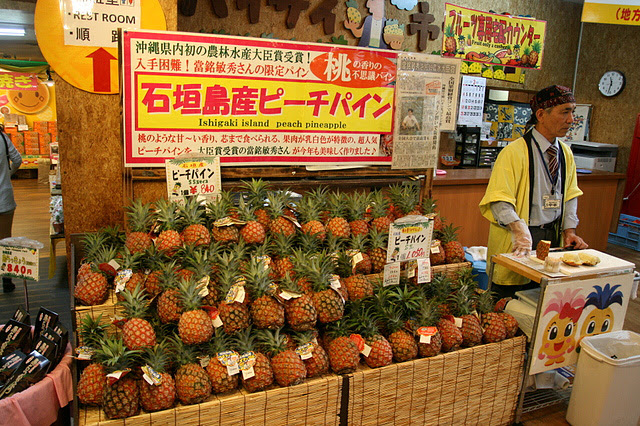 Peach pineapple from Ishigaki
