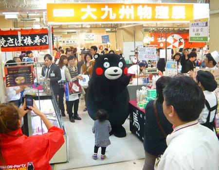 松菱 くまモンイベント,九州物産展 くまモン,津松菱 くまモン2014