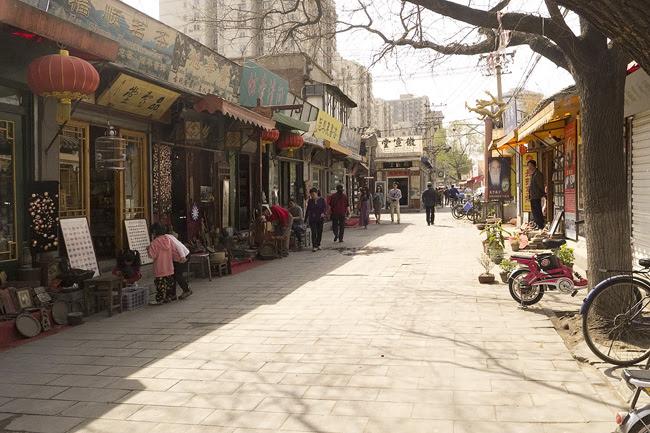 Liou Li Chang, Beijing