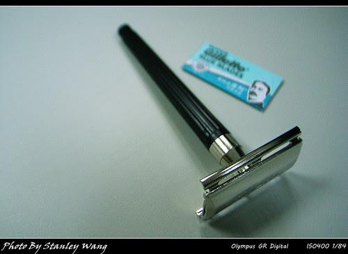老刮鬍刀 超級藍吉列