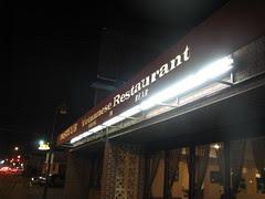 Pasteur Restaurant Moline, IL