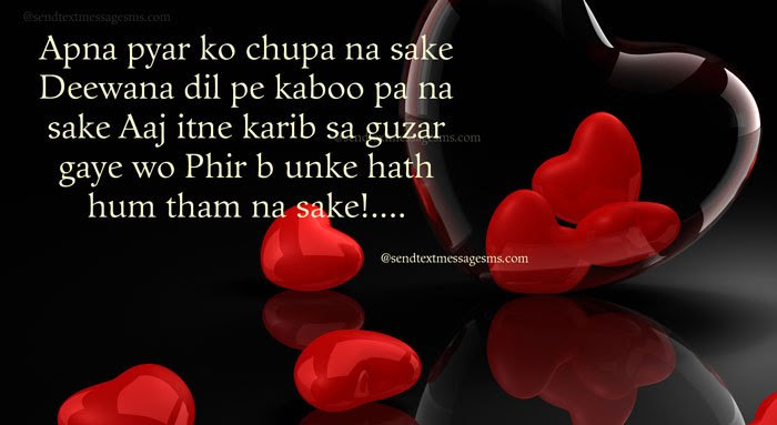 Best Love Shayari Sms Messages For Girl Friends In Hindi Crazyaskcom