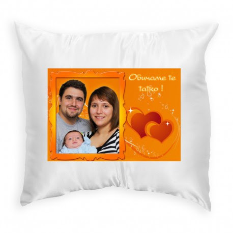 Pillow With Frame I Love You Dad 33x33 Cm Snimkitevi