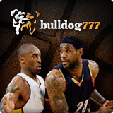 Bulldog777 Celebrates NBA Basketball Regular Season Opening with EUR1000 Giveaway