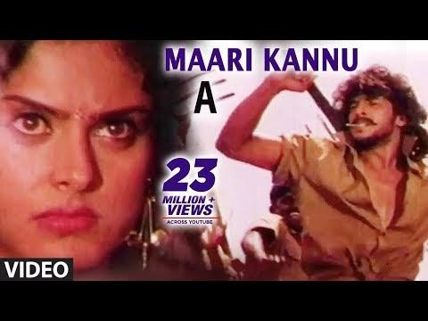 "Maari Kannu Full Video Song | ""A"" Kannada Movie Video Songs | Upendra, Chandini | Gurukiran"