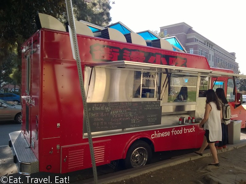 Food Truck Sunday Brunch