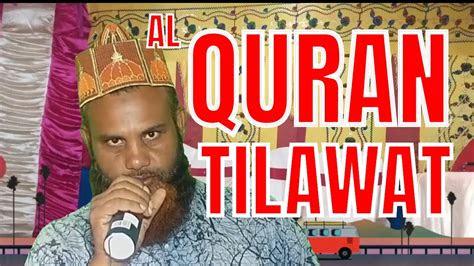 al quran tilawat beautyful voice recitation youtube