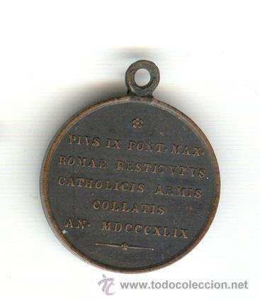 (1849) RARA MEDALLA MILICIAS ESPAÑOLAS EN LA RESTAURACIÓN SOLIO PONTIFICIO