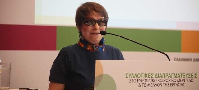ΠΟΥ ΤΑ ΒΡΗΚΕ ΤΑ ΛΕΦΤA;Η καθαρίστρια Κωνσταντίνα Κούνεβα έχει καταθέσεις πάνω από 340.000 ευρώ
