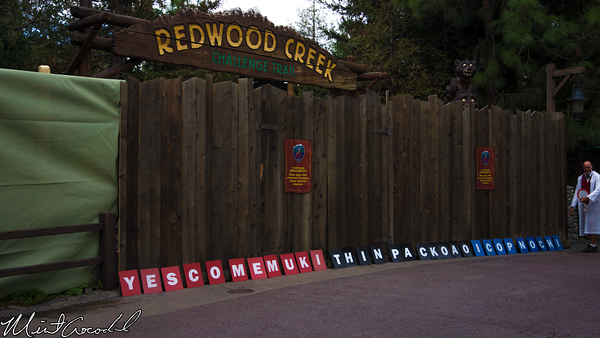 Disneyland Resort, Disney California Adventure, Redwood, Creek, Challenge, Trail, Refurbishment, Refurbish, Refurb