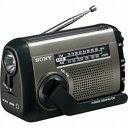 【送料無料】ソニー手回し充電・非常用ラジオ(シルバー) ICF-B88SC [ICFB88SC]【動画有り】