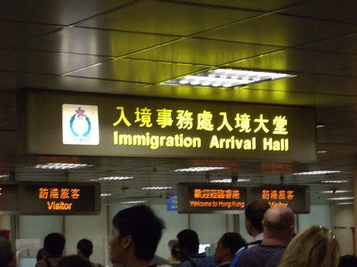 HONG KONG 6370