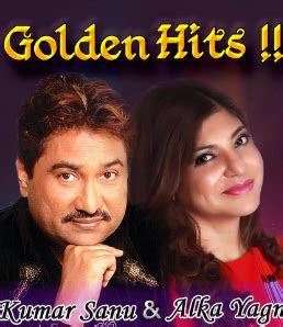 hindi  songs mp  sharasay