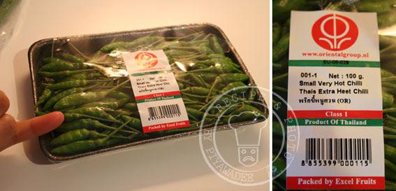 Thaise bird's eye-pepers (Rawit)Thais extra heet chilli- Phrik khee noo
