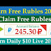Villariba.biz | Earn Free Rubles | Claim Free Ruble | Earn Daily $10 Live Proof 2019 in Urdu Hindi