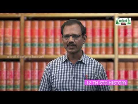 12th History காந்தியடிகள் தேசியத்தலைவராக உருவெடுத்து அலகு 4 Kalvi TV
