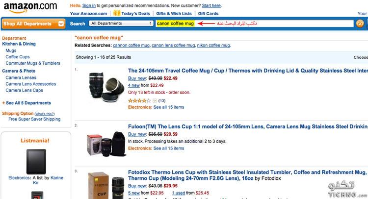 amazon - كيفية شراء من موقع امازون