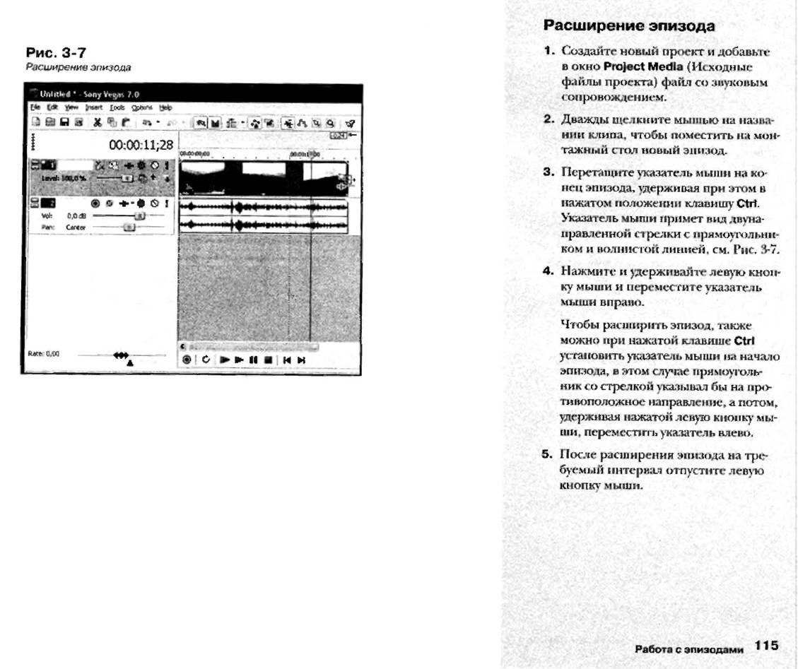 http://redaktori-uroki.3dn.ru/_ph/12/212330567.jpg