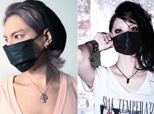 B.M Black Surgical Face Mask Set