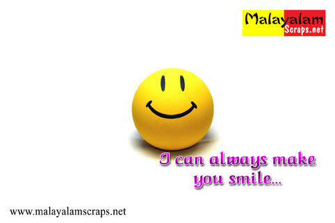 Smile Facebook Status Whats Up Fb Images Malayalam Scraps Smile