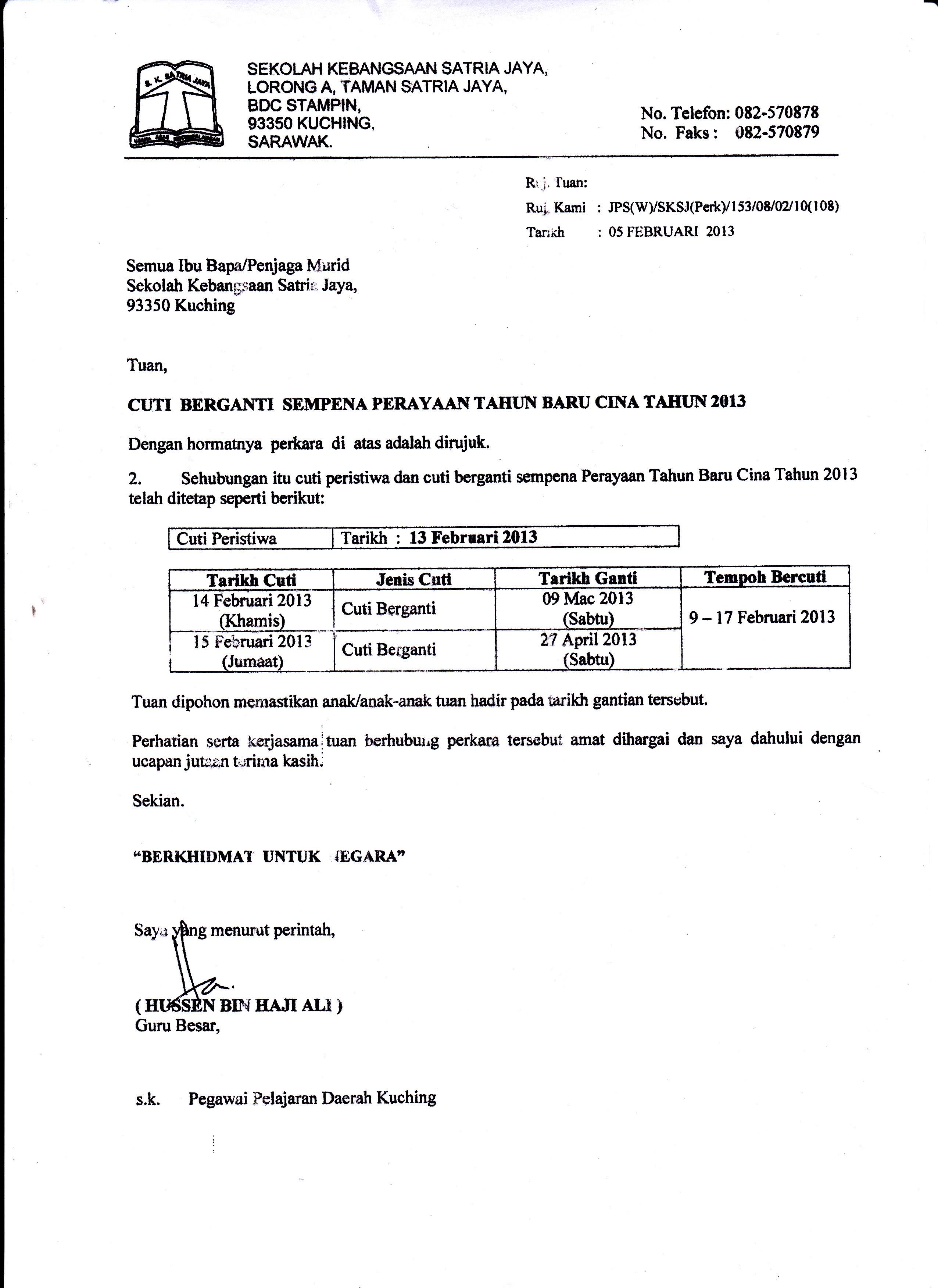 78 Info Contoh Surat Jalan Cuti Doc Pdf Zip Download