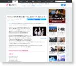 ナタリー - Perfume初PV集発売!撮り下ろし、幻のテイク、個人ver.も