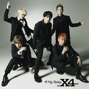 Cdjapan 4 My Baby Regular Edition X4 Cd Album