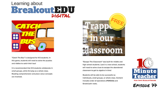 BLOG - breakout edu digital is free with mari venturino