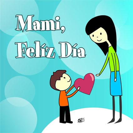 Imagenes Para El Día De Las Madres Imágenes Chidas