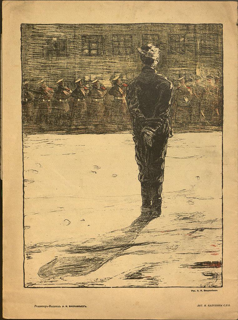 Gamayun 1906 a