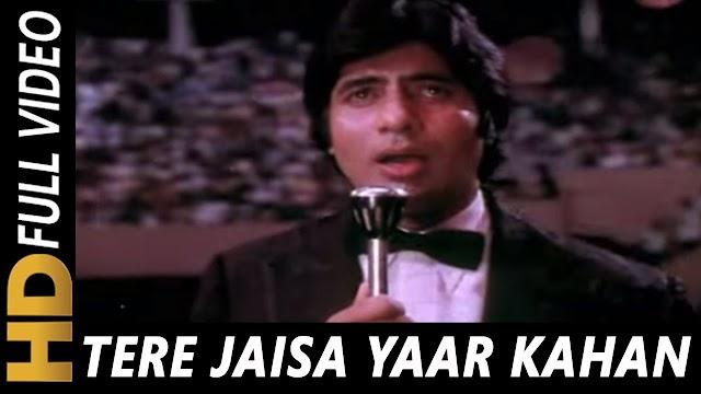 Tere Jaisa Yaar Kahan Lyrics in Hindi - Yaarana