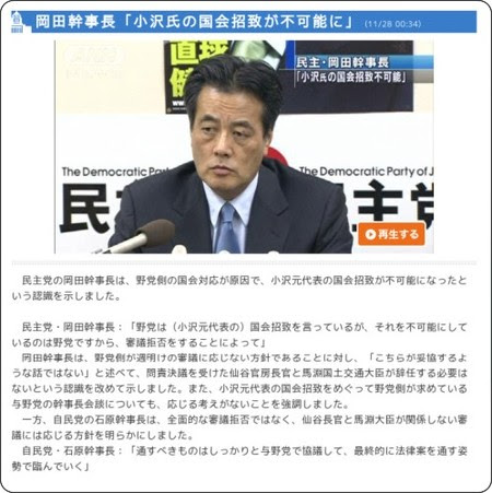 http://news.tv-asahi.co.jp/ann/news/web/html/201127035.html