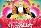 Customizable Nanban Movie wallpaper featuring Vijay, Jeeva and Srikanth