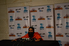 Baba Ramdev Press Conference Musical Show by firoze shakir photographerno1