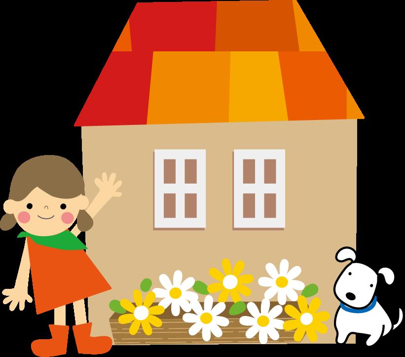 家と子供のイラスト無料イラストフリー素材