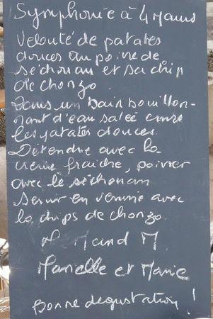 recette_velout__de_patates_douces