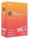 キングソフト Office 2013 スタンダード パッケージ アカデミック版
