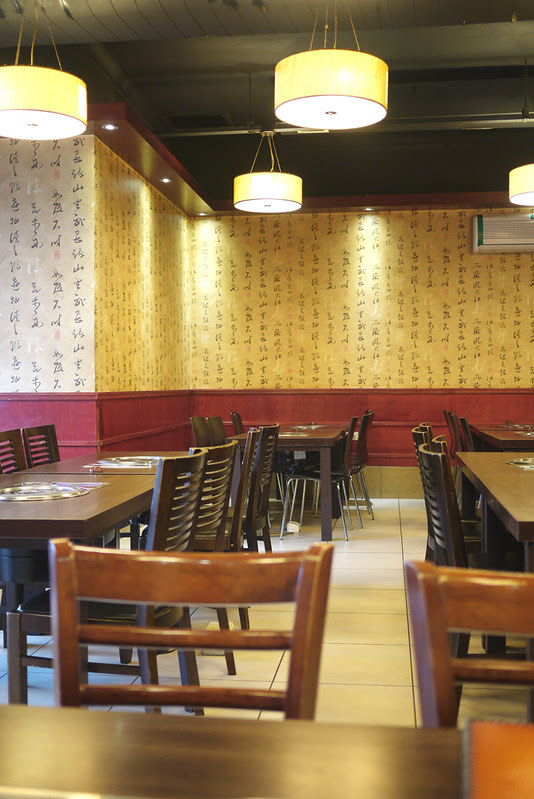 Jonga Jip Korean BBQ Restaurant (Eastwood, NSW, Australia)