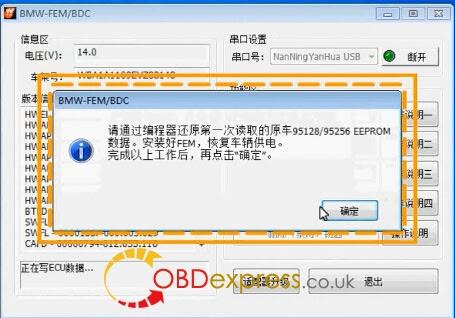 Yanhua-bmw-fem-programmer-add-new-key-(16)